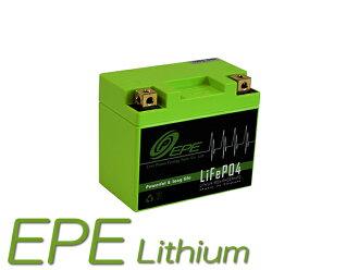 超高性能李輕的電池 LiFePO4 重量 880 g YTX4L BS / YTZ 5 S YTX5L BS & YTX7L BS & YTZ7S TTZ 7 SL 相容