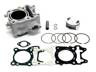 Chm (英语) PCX150 62 毫米 174 cc 铝制缸体工具包 10P05Dec15