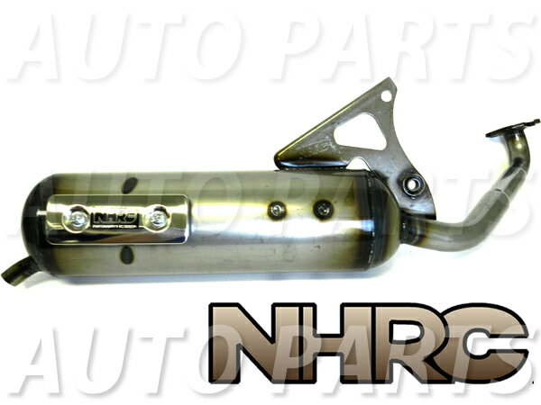 NHRC スポーツマフラー BWS100 グランドアクシス100 スポーツチャンバータイプ クリア パワーアップ