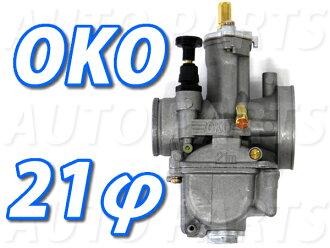 OKO 化油器 21 Φ 10P05Dec15