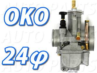 OKO 化油器 24 Φ 10P05Dec15