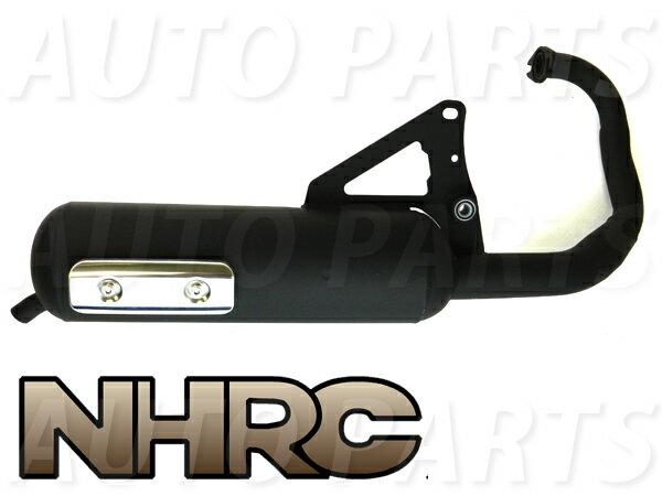 NHRC ギア 4KN 補修用マフラー 排ガス規制前 高品質マフラー GEAR