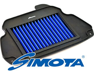 SIMOTA air filter OHA-6514 CBR650F CB650F high flow replacement men toea filter element