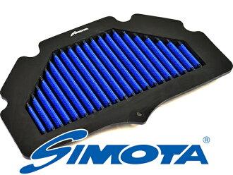 SIMOTA air filter OSU-6601 GSR600/GSR750