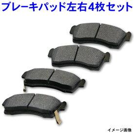 新品 フロントブレーキパッド NAO材 左右4枚セット マツダ AZ ワゴン・スクラム・スピアーノ 5581058J00・5581074G00