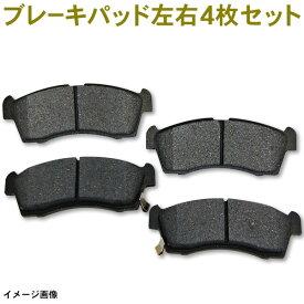 ◆新品 ブレーキパッド◆ フロント用 NAO材 左右4枚セット 日産 ノート 41060AX085
