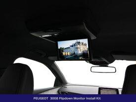 |プジョー 3008|フリップダウンモニター取付キット|APK-PG3008-FD
