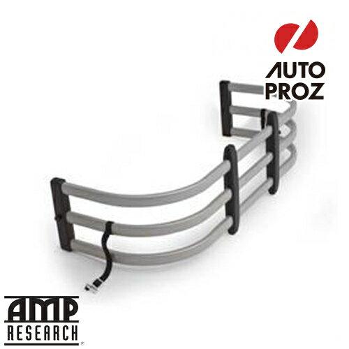 【USアンプリサーチ・直輸入正規品】 AMP Research ベッドエクステンダ— HD MAX シルバー ニッサン フロンティア 1998年式 現行以降、ダットサントラックD22 1997-2002年式用
