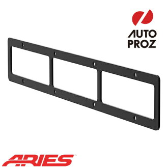 [ARIES regular article] PRO series 20 inches Open-face grill guard  coverplate black