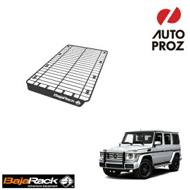 エントリーで最大P33.5倍 [BajaRack 正規品] バハラックMercedes-Benz ベンツ Gクラス / ゲレンデ ゲレンデヴァーゲン ユーティリティーラック(ユーティリティラック)