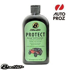 ソフトトップ ブラックツイル プロテクション 保護剤 容量 475ml BESTOP べストップ 正規品