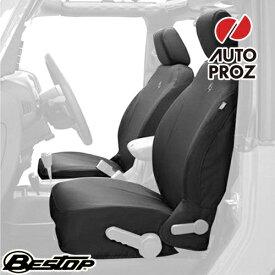 フロントシートカバー ブラック JEEP JKラングラー 2007-2012年式 2ドア/4ドア BESTOP べストップ 正規品