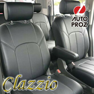 Fantastic Clazzio Regular Article A Passenger Seat Back Entire Surface Moquette Sheet Leather Seat Cover Two Lines Set Type For Toyota Tacoma Double Cab Dailytribune Chair Design For Home Dailytribuneorg
