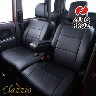 Clazzio crazzio PVC seat Sienna Sienna 2015 * SE/LE, eight-seat fit * 3-column sheet