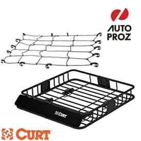 エントリーで最大P32倍 ルーフラック ネットセット CURT バスケット ラック 18115 専用カーゴネット 18200 正規品 メーカー保証付