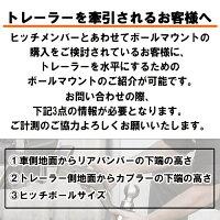[CURT正規品]マツダCX-5KE/KF型2012年以降現行ヒッチメンバー2インチ角メーカー保証付