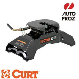 [CURT 正規品] フォード トラック用 Q25 5thホイールヒッチ システムレッグ メーカー保証付
