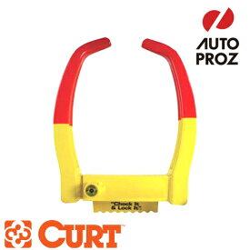 [CURT 正規品] ホイールロック/タイヤロック メーカー保証付