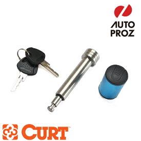 [CURT 正規品] ロックピン/ヒッチロック 2インチ角(40mm角にも適合) クロム×ブルー ステンレス製 メーカー保証付