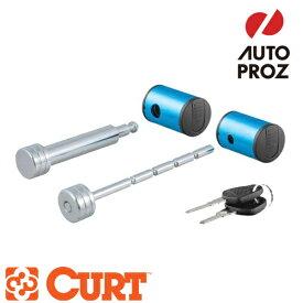 [CURT 正規品] ヒッチ・カプラーロックセット 2インチ角(40mm角にも適合) クロム×ブルー メーカー保証付