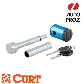 [CURT 正規品] ヒッチ・カプラーロックセット 1.25インチ角 クロム×ブルー ※2インチ角用アダプター付(40mm角にも適合) メーカー保証付