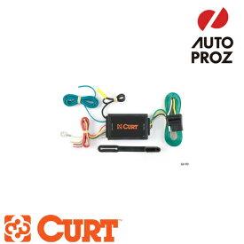 【正規輸入代理店】CURT カート汎用テールライトコンバーター(配線) 4ウェイフラット※Mercedes(メルセデスベンツ) Audi(アウディ) BMW Infiniti(インフィニティ)等多数適合