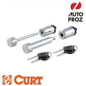 [CURT 正規品] ヒッチ・カプラーロックセット 2インチ角(40mm角にも適合)・2-1/2インチスパン クロム メーカー保証付