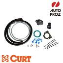 Curt harness kit
