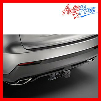 Lexus NX200T/NX300H 2015 model year trailer hitch (hitch Member/receiver hitch)