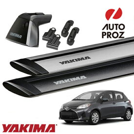 [YAKIMA 正規品] ヴィッツ130・150系用ベースラックセット (ベースライン・ベースクリップ118,120・ジェットストリームバーS)