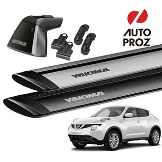 YAKIMA Yakima Nissan JUKE Jukebox base rack set (baseline-based clip 145 138, jet stream bar S)