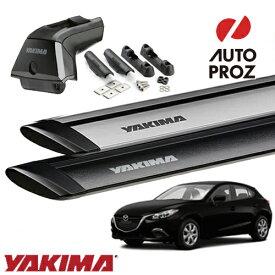 [YAKIMA 正規品] マツダ アクセラハッチバック BM,BY系に適合 フィックスポイント付き車両に適合(スカイラインタワー・ランディングパッド11×2・ジェットストリームバーS)