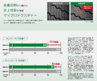 [USブリヂストン直輸入正規品]265/70R18BridgestoneBlizzakブリザックDM-V2スタッドレスタイヤ4本セット製造国:日本