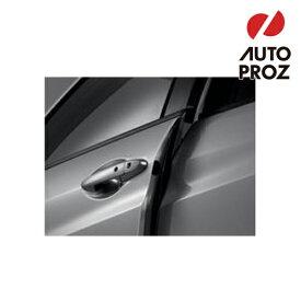 [USホンダ 純正品] HONDA CR-V RW/RT型2017年式以降現行 ドアエッジガード 全10色