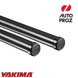 エントリーで最大P33.5倍 [YAKIMA 正規品] ベースラック/ルーフラック用 クロスバー2本セット ※147cm