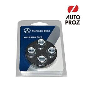 """【メルセデスベンツ・直輸入純正品】 Mercedes Benz 全年式・全車種適合 """"AMG""""ロゴ入りエアバルブキャップ"""