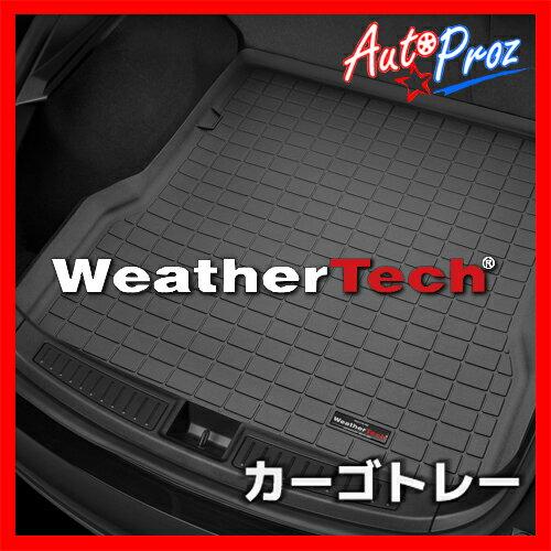 [WeatherTech 正規品] レクサス RX 2016年式以降現行 カーゴライナー/ラゲッジマット ブラック