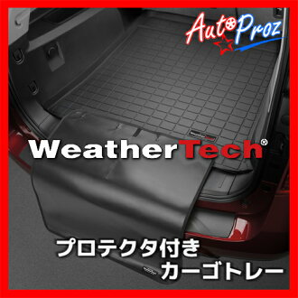 Auto Proz Rakuten Ichiba Shop Weathertech Regular Article Is