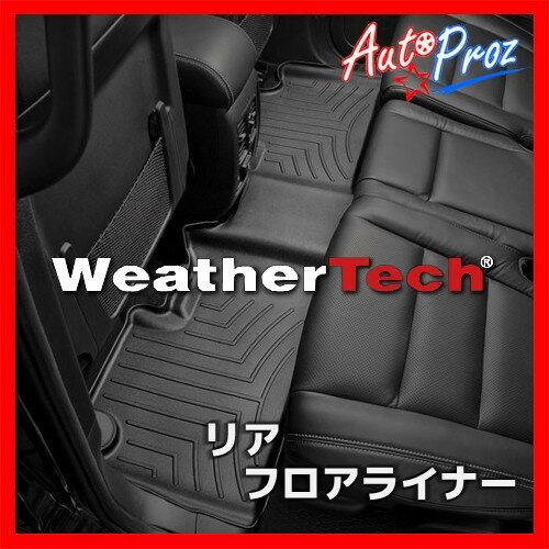 [WeatherTech 正規品] レクサス CT 200h 2011年式以降現行 マイナーチェンジ後にも適合 フロアマット/フロアライナー 2列目 ブラック