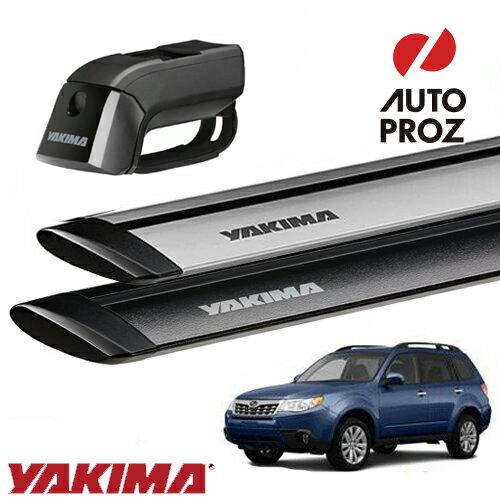 [YAKIMA 正規品] スバル フォレスター SH型 ルーフレール付き車両に適合 ベースキャリアセット (ティンバーライン・ジェットストリームバーS)