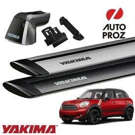 [YAKIMA 正規品] MINI ミニ カントリーマン R60に適合 フラッシュレール付き車両に適合 ベースキャリアセット (リッジライン・リッジクリップ9・ジェットストリームバーS)
