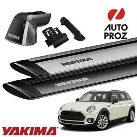 [YAKIMA 正規品] MINI ミニ クラブマン フラッシュレール付き車両に適合 ベースキャリアセット (リッジライン・リッジクリップ9・ジェットストリームバーS)