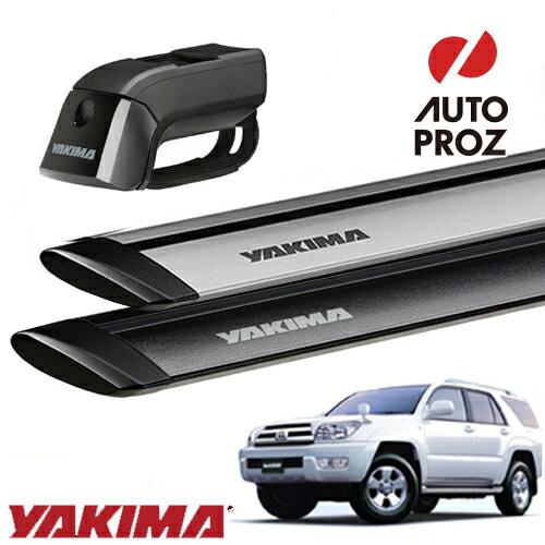 [YAKIMA 正規品] トヨタ ハイラックスサーフ 215系 2002−2009年式 ルーフレール有り車両に適合 ベースキャリアセット (ティンバーライン・ジェットストリームバーM)