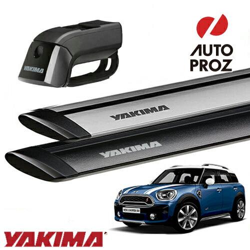 [YAKIMA 正規品] ミニ クロスオーバー R60/F60型 ルーフレール付き車両用 ベースキャリアセット (ティンバーライン ジェットストリームバーS)