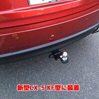 <ボルトオン取付>【USカート正規輸入代理店】CURTマツダCX-5用ヒッチメンバー新型KF型/KE型に適合2インチ/50.8mm角
