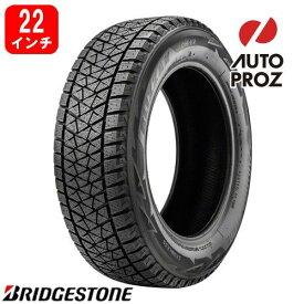 [USブリヂストン 直輸入正規品] P285/45R22 Bridgestone Blizzak ブリザック DM-V2 スタッドレスタイヤ1本 製造国:日本