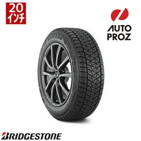 ☆在庫処分特価☆[USブリヂストン 直輸入正規品] 275/55R20 Bridgestone Blizzak ブリザック DM-V2 スタッドレスタイヤ1本 製造国:日本