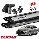 [USヤキマ 正規輸入代理店] YAKIMA トヨタ カムリ 2011-2017年式 AVV50に適合 ベースラックセット (ベースライン・ベースクリップ119,1…