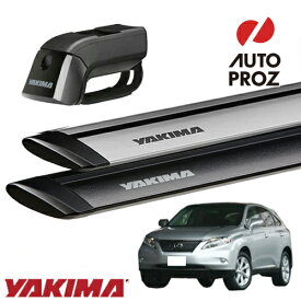 [YAKIMA 正規品] レクサス RX 2009-2015年式 L1系 ルーフレール有り車両に適合 ベースラックセット (ティンバーライン・ジェットストリームバーS)