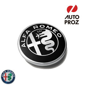 [Alfa Romeo 純正品]アルファロメオ ステルヴィオ ホイールセンターキャップ